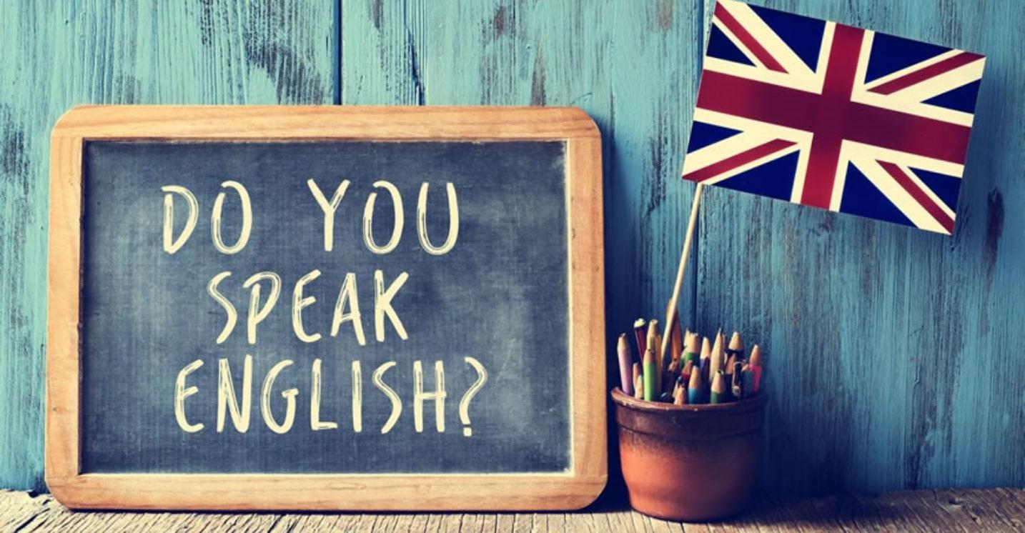 Уровни владения языком